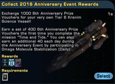event-rewards