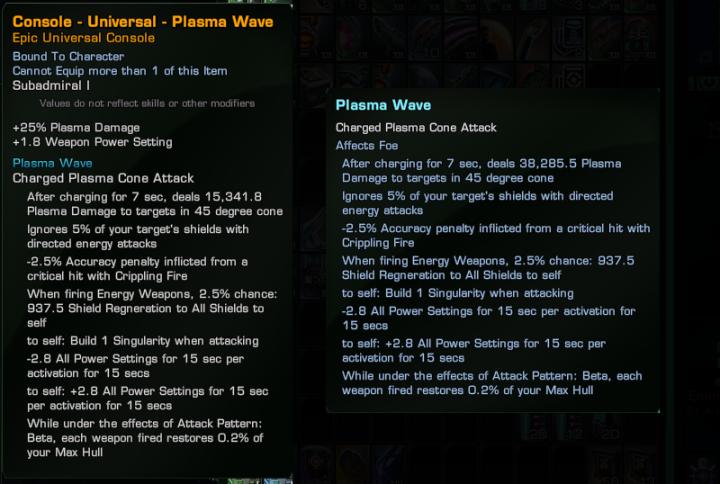 plasma-wave2