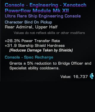 console-powerflow-3